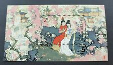 China Stamp 1981 T69M Dream of Red Mansions S/S MNH