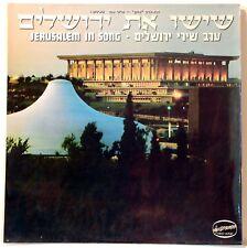 1974 LP Jerusalem in Song / שישו את ירושלים -  Hed-Arzi BAN 14420 - Near Mint!