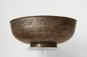 Early 19th cent. Qajar tinned copper bowl, calligraphy
