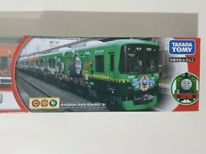 TAKARA TOMY Plarail Train Thomas & Friends SC-10 Series NEW
