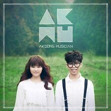 Debut Album Play (asia) 8809269502971 by Akdong Musician CD