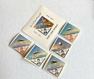 Yeman Arab Republic John F Kennedy JFK & Space Ovp & souvenir Sheet MNH