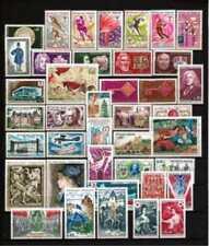 France année complète 1968 Yvert n° 1542 à 1581 neuf ** luxe 1er choix