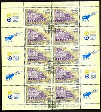 2007 LUXEMBOURG House,Sibiu,CULTURE,Transylvania,Deer,Romania,6238,ESST,FDC/VFU