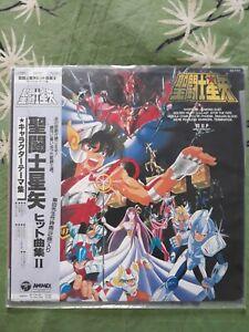 SAINT SEIYA ost vinyle LP vinyl japan version