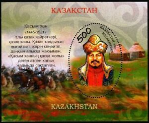Kazakhstan 2020 Kasym Khan Military Horse Odd shaped Stamp Miniature sheet