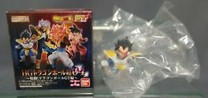 Dragon Ball Super HG Dragon Ball 04 GT Part Vegeta Bandai New***