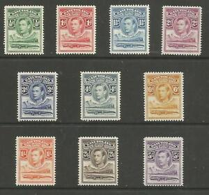 BASUTOLAND SG18-27 THE 1938 GVI SET TO 5/- MOSTLY MNH (3d & 6d ARE MM) CAT £91+