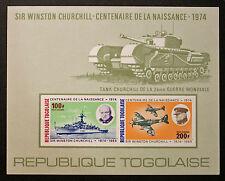 Timbre TOGO Stamp - Yvert et Tellier Bloc n°84 Non Dentelé n** (Y5)