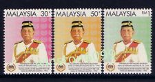 1994 Malaysia Installation of 10th YDP Agong (King) 3v Stamps Mint NH