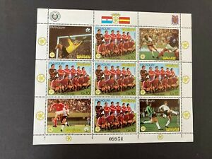 Stamps Paraguay World Cup Football 1982 in Spain Miniature Sheet Unmounted Mint