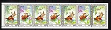 Korea 2000 Birds Ducks MNH Mi.4362-63