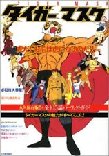 Tiger Mask Perfect Guide Art Book Anime Manga From Japan