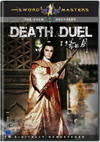 DEATH DUEL - Hong Kong Kung Fu Martial Arts Action movie DVD - NEW DVD