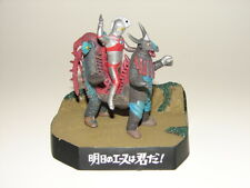 Ace vs Jumbo King Figure from Ultraman Diorama Set! Godzilla Gamera