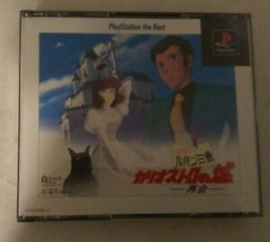 Lupin The 3rd Cagliostro (Sony PlayStation 1) Japan Import PS1 PS2