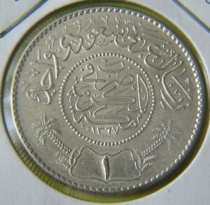 1367 AH 1947 Saudi Arabia 1 Riyal Silver Coin in UNC Condition King Abdul Aziz
