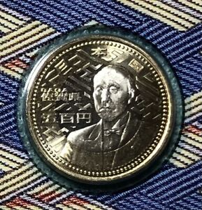 Japan 500 Yen Saga 47 Prefectures Coin Program Bi-Metallic in Blister JC#37