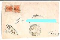 Regno - Storia Postale - Annullo Corsivo Vairano  - viaggiata  per Caserta