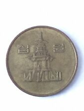 South Korean Won- 10 Won Coin 1987 Circulated