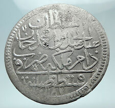 1774-1784 TURKEY Sultan Abdul Hamid I Ottoman Empire Silver 2 Zolota Coin i80874