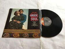 Easy Listening Pop 33 RPM Speed Vinyl Records