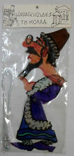 GREEK VTG KARAGIOZIS EBRAIOS SHADOW PLAY THEATER PUPPET MOLLAS NEW IN PACKAGE