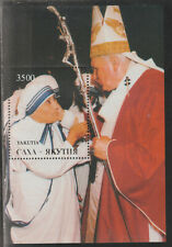 CINDERELLA - 8638 Russia Sakha MOTHER TERESA meets the POPE souveenir sheet mnh