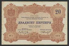 Montenegro 20 perpera 1914 PICK 19 (3)