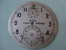 Russian marine Chronometer (KIROVA,) spare part