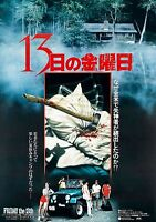 movie film repro friday the 13th Poster Print A3 This A Poster