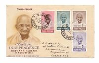 INDIA 1948 GANDHI FDC  FIRST DAY COVER 4 VALUES FULL SET