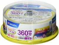 Mitsubishi Verbatim Blu-ray BD-RE DL 50GB 2x Rewritable Disc, 20-Disc Spindle