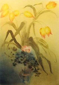 """Kaiko Moti """"Les Tulipes"""" Signed Numbered Artwork Etching MAKE OFFER"""