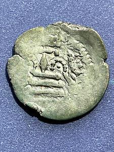 Hephthalites (White Huns) (circa 550 - 650 AD) Pre-Gudjarat Series Silver Drachm