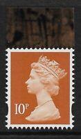 GB 2013 U3074 10p Dull Orange M12L MPIL Doctor Who booklet stamp MNH ex U3013