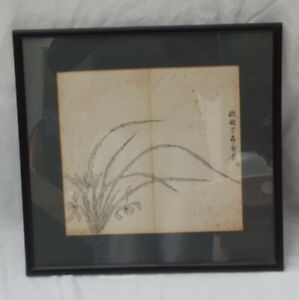 Vintage Japanese Wood Block Print
