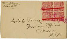 Panama.  Overprint shifted and at angle, tied CDS flag Colon, Aug 27, 1904