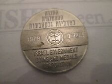 GREETINGS from JERUSALEM 1979! Vintage ISRAEL commemorative med: LOVELY     IS10