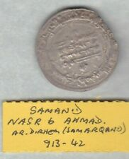 More details for middle east 913 to 42 silver coin in very fine condition