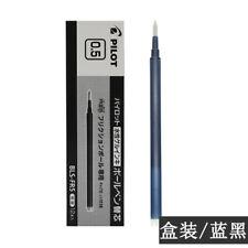 12pcs 0.5mm Blackblue Pilot Frixion Erasable Ball Pen Refill BLS-FR5 for 20/23EF