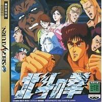 USED Hokuto no Ken Sega Saturn Japan Import