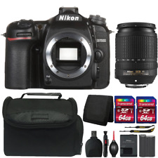 Nikon D7500 20.9MP DSLR with 18-140mm VR Lens and Complete Accessory Bundle