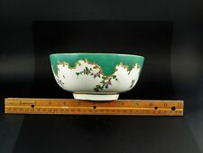 Rare Antique Dr. Wall Worcester Porcelain Bowl SPOTTED FRUIT Pattern Circa 1770