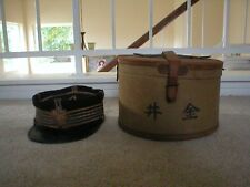 WW11 JAPANESE MILITARY CAPTAINS OFFICERS DRESS CAP And ORIGINAL HAT BOX