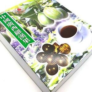 Luo Han Guo Dried Monk Fruit 20pcs 罗汉果 20个