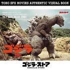 GODZILLA STORE TOHO SFX MOVIES AUTHENTIC VISUAL BOOK VOL.11 GODZILLA 2001