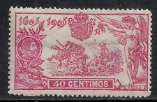 Spain stamps 1905 Yv 231 Mlh Vf