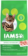 IAMS Dry Food Proactive Health Optimal Weight Dry Cat Food 7 Pound