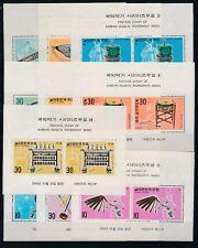 Korea **MUSICAL INSTRUMENTS #883a-#892a** (10) S/S MNH; BEAUTIFUL SET; CV $48